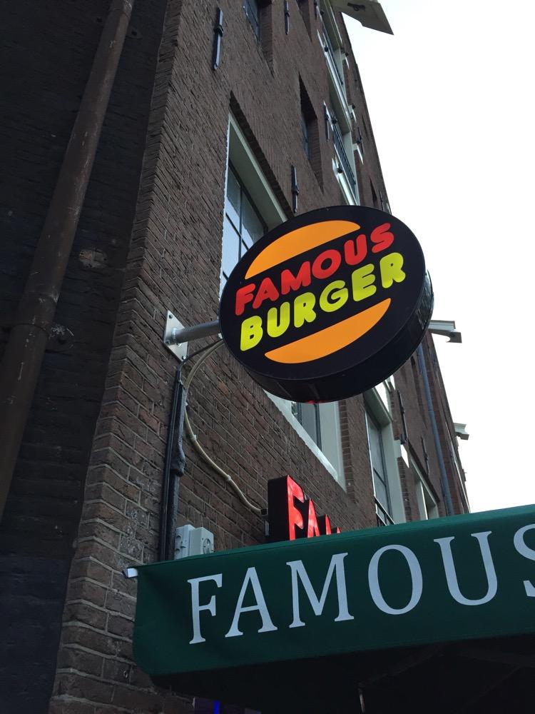 foto van Famous Burger voorgevel