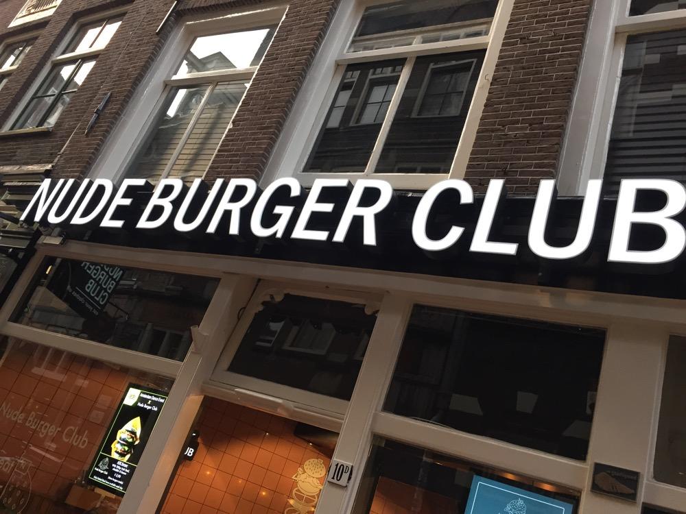 foto van Voorgevel @ Nude Burger Club