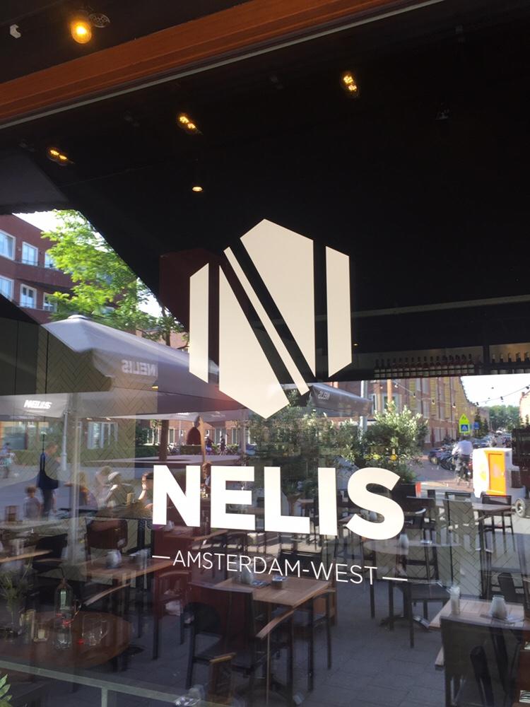 Foto Voorgevel NELIS West